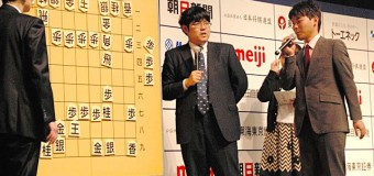 第11回朝日杯将棋オープン戦 1回戦 ▲糸谷哲郎八段 – △八代弥六段