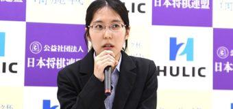 第2期ヒューリック杯清麗戦 <里見香奈清麗>