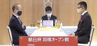 第14回朝日杯将棋オープン戦 1回戦 ▲野月浩貴八段 – △渡辺明名人