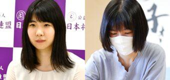 第14期マイナビ女子オープン <西山朋佳女王 − 伊藤沙恵女流三段>